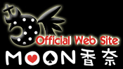 MOON KANA Official Web Site